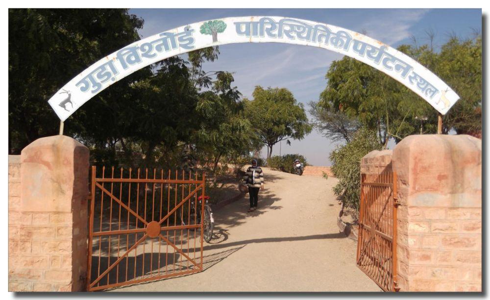Guda Bishnoi Village
